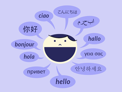 World language resources collection for teachers